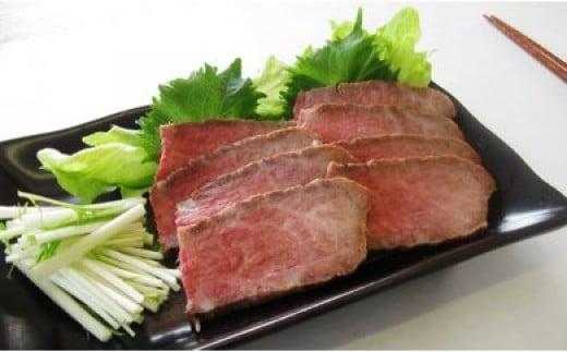 新潟県産牛ローストビーフ