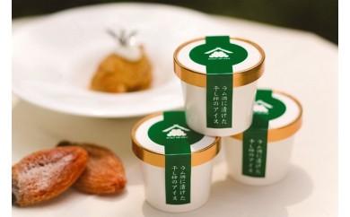 富山干柿を贅沢に使用 ラム酒に漬けた干柿のアイス 6個入り