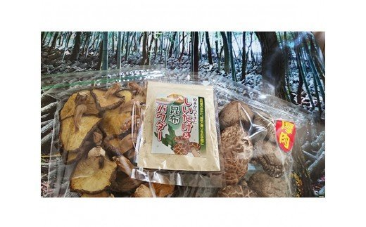 No.057 愛知県知多市産原木乾椎茸 / しいたけ シイタケ どんこ 肉厚 希少 愛知県 特産品