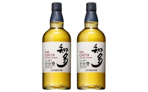No.045 サントリーウイスキー「知多」2本セット / お酒 シングルグレーンウイスキー ハイボール 愛知県 特産品