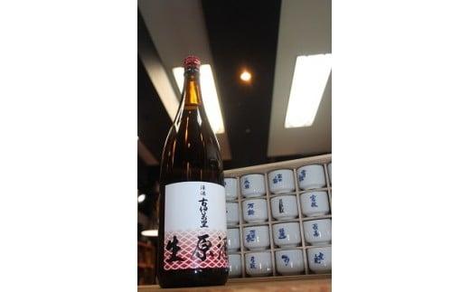 全国地酒ファン大注目の酒蔵・古伊万里原酒一升瓶 D044