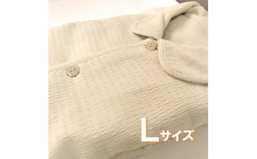 D0036.【日本製】タオル地パジャマ ベージュ・L