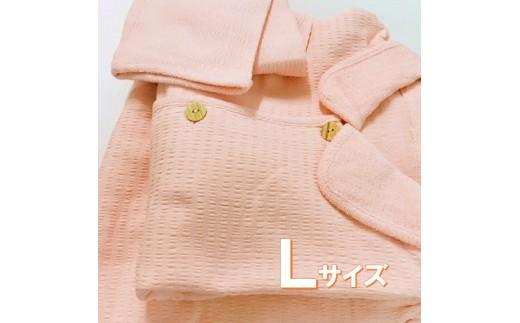 D0033.【日本製】タオル地パジャマ ベビーピンク・L
