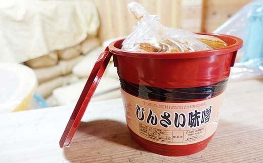 Ljm-02 無添加の生きた味噌【じんさい味噌 樽入り2キロ】