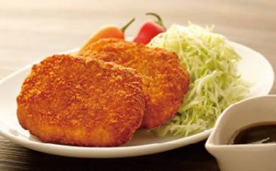 ◆今食【自家製コロッケ】