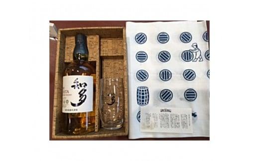 No.067 知多木綿の手ぬぐいとサントリーウイスキー知多のセット(グラス付) / お酒 木綿 グラス 愛知県 特産品