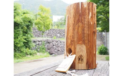 No.097 五木村産 スウェーデントーチ(着火剤付き) / キャンプ アウトドア たき火 熊本県 特産