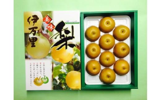 個数や大きさは梨の種類によって異なります