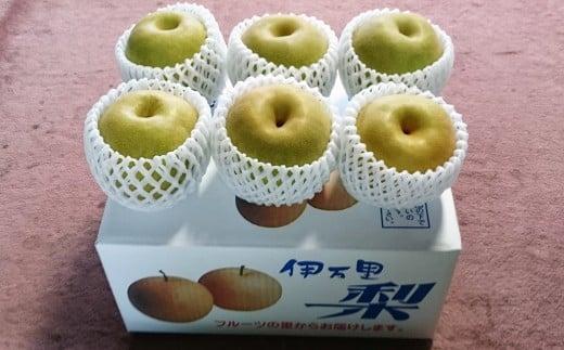 個数や大きさは梨の種類によって異なります。