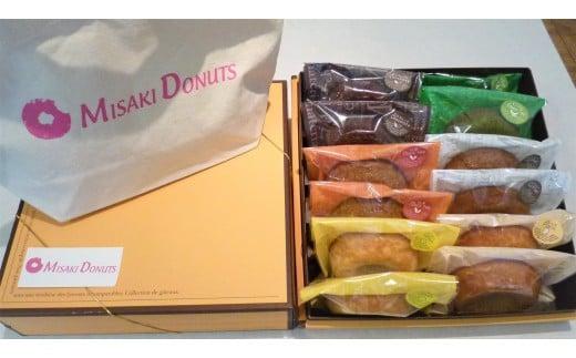 1-99♪ミサキドーナツ♪ 焼きドーナツとオリジナルバッグ詰め合わせセット(12個入り×1箱)