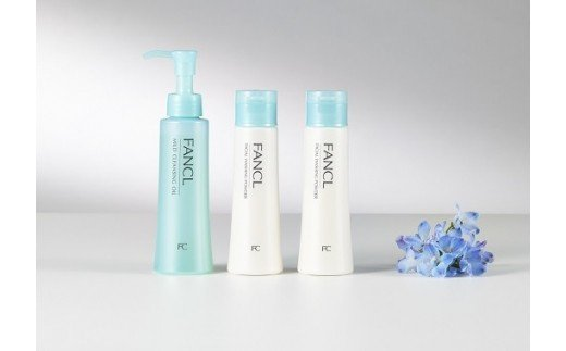 F1[FANCL(ファンケル)]化粧品A
