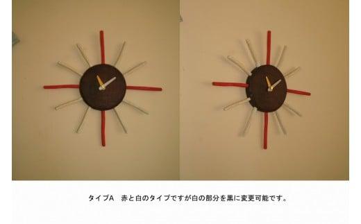 II-4 太陽の木の時計(SUN)