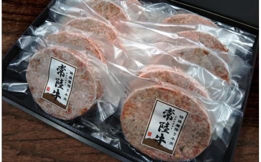 (144)【小分け】肉のプロが作る特製常陸牛ハンバーグ130g×10個(合計1.3kg)