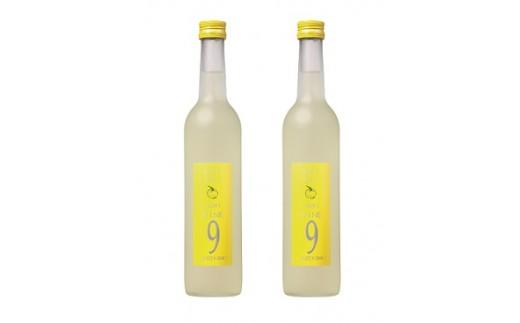 GZN-05. Gozenshu9(NINE)ゆずの酒 500ml×2本