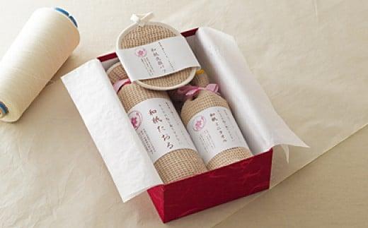 【58A0134】<和紙の布>浴用タオルセットA[高島屋選定品]