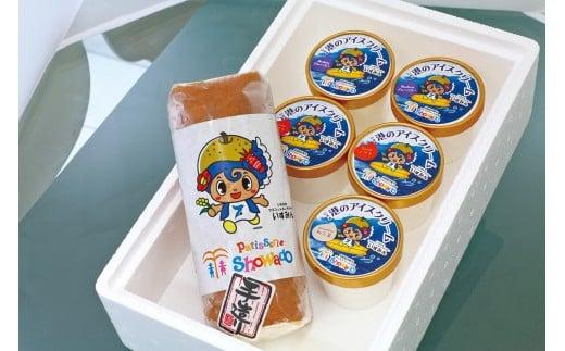 昭和堂 自家製スイーツセット A807