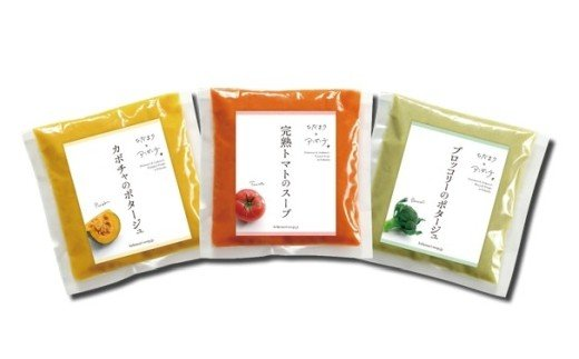 野菜スープセット(5袋)