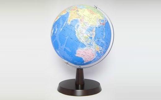 ~地球儀のあるべき姿を求めて~SHOWAGLOBES行政図タイプ地球儀26cm(地勢図世界地図付)