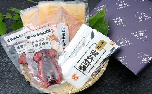 I21 新発田ブランド安兵衛漬セット