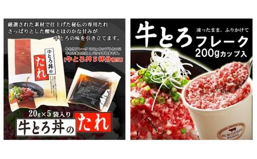 とろ フレーク 牛 【楽天市場】「牛とろ」は健康な北海道産牛肉を凍ったまま食べるご飯のお供です。:牛とろの北海道十勝スロウフード[トップページ]