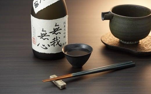 日本酒 浪花正宗 純米大吟醸 無我無心 1800ml 1本_0127