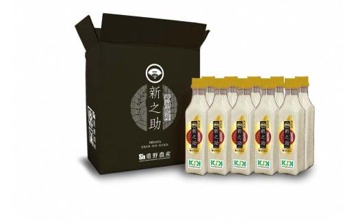 [B241]重野農産の新潟県産新之助(無洗米)2合ボトル×10