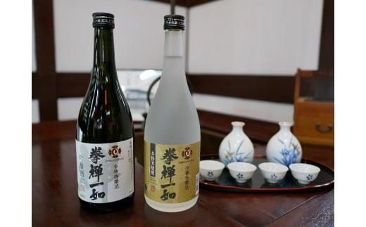 金陵 少林寺拳法(吟醸酒・本格焼酎セット)【A-29】