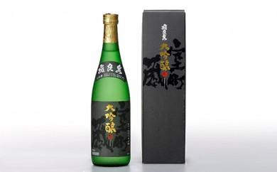 [№5685-1104]飛良泉 大吟醸 室町蔵720ml(日本酒 大吟醸 秋田)