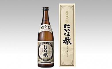 [№5685-1102]飛良泉 山廃本醸造「にかほ蔵」720mi(日本酒 秋田)