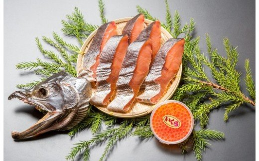 冬はいくらと新巻鮭をお届けします。※頭は付きません。