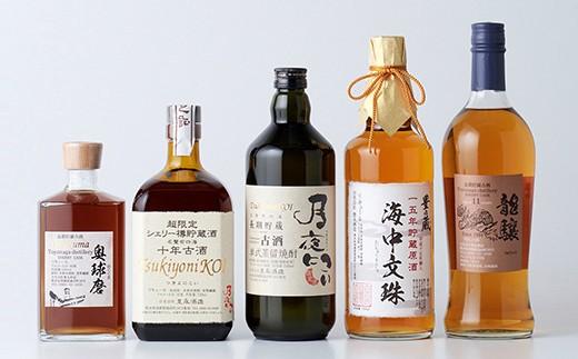 豊永蔵 シェリー樽古酒セット