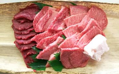 [№5899-0165]近江牛 特撰焼肉3種盛り約400g【納期1カ月~最長3カ月】