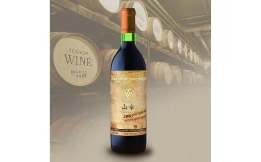 【GCF-006】十勝ワイン 山幸(クラウドファンディングオリジナルラベル)コース<1万円コース>
