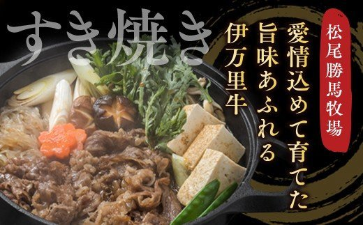 J219「もつ鍋」&「牛バラ肉すき焼き」よくばり2回便
