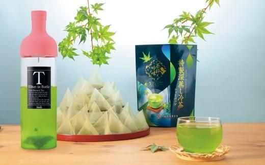 【緑茶水出し】耐熱ボトルと冷茶セット  n0181