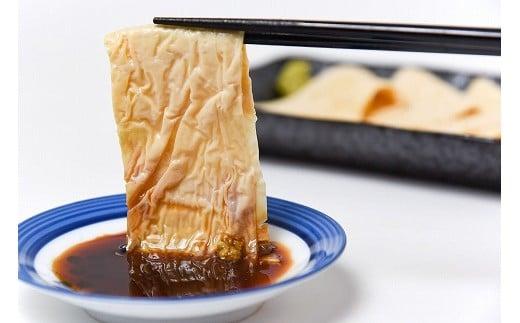 こだわり豆腐屋のゆば刺しは、豆腐と並んでおすすめです!ゆば刺しはあまり食べないという方にもぜひ食べていただきたい逸品です。
