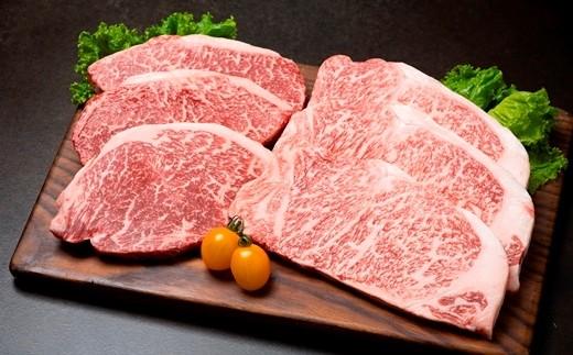 神戸ビーフステーキセット(ロースステーキ600g、モモ450g)