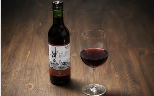 神戸ワイン セレクト360ml 赤