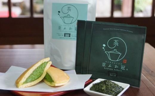 もちふわ抹茶生クリームどら5個と極上お茶セット n0192