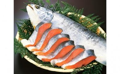 [№4630-0653]北海道えりも【マルデン特製】新巻鮭姿切身約2kg~2.5kg