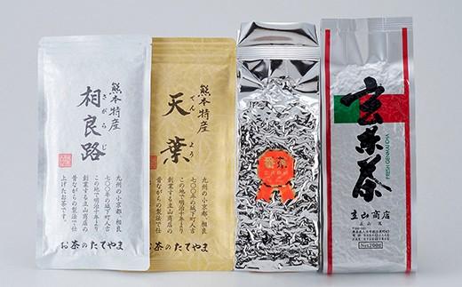 熊本県産 緑茶 ふるさとのお茶を水出しで! ボトルセット