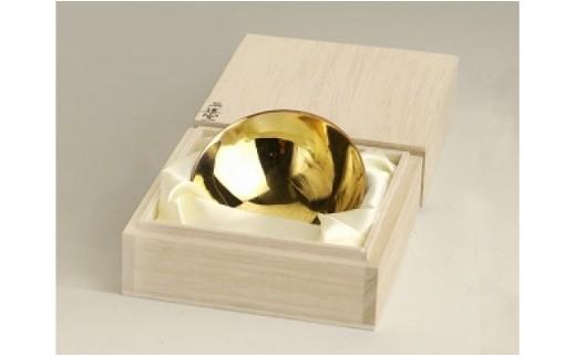 20050001 鎚起銅器 玉盃(赤)木箱付