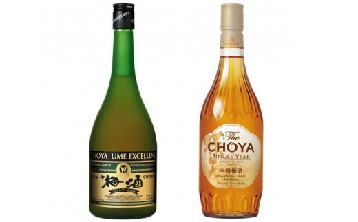 No.108 チョーヤ梅酒株式会社 ビギナーアソート / お酒 うめ酒 ウメ酒 CHOYA 大阪府