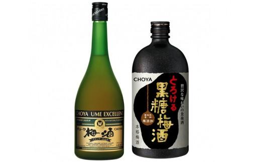 No.111 チョーヤ梅酒株式会社 ギフトアソート / お酒 うめ酒 ウメ酒 CHOYA 大阪府