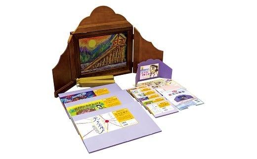 イメージ画像 ※木枠、拍子木は返礼品に含まれません。