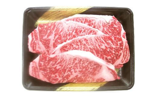 上州牛サーロイン900g:ステーキ用(4枚)【冷蔵で直送】C-14