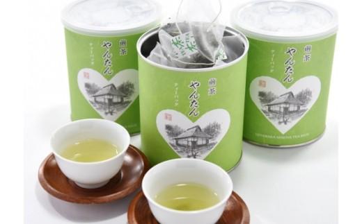 煎茶ティーバッグ やんたん3缶 n0184