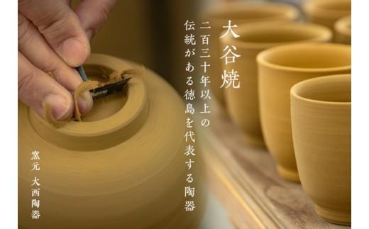 A-66 大谷焼 二色掛分け取り皿 ペア - 徳島県鳴門市 | ふるさと納税 ...