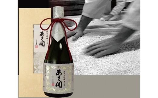 1816【あさ開】純米大吟醸五割磨き720ml