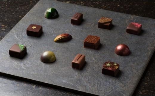 チョコレート専門店の★☆オリジナルボンボンショコラセット☆★D